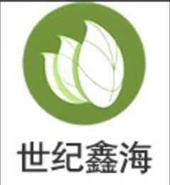 世纪鑫海(天津)环境科技股份有限公司四川分公司